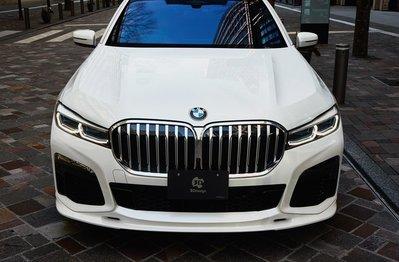 ✽顯閣商行✽日本 3D design BMW G11/G12 LCI 前下巴 前下擾流 改裝 空力套件 小改款 M包
