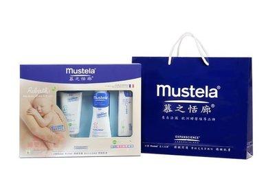 【seven 健康小舖】【mustela 慕之恬廊 嬰兒清潔護膚禮盒 (附紙袋)】