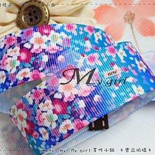 My girl╭* DIY材料˙絲帶包裝彩繪花朵日式細工*25mm寬 羅紋 - 日式和風小碎花兒緞帶 ZD0601*