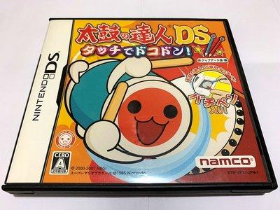 幸運小兔 NDS遊戲 NDS 太鼓達人 DS 觸控音樂祭 太鼓之達人 任天堂 2DS、3DS 適用 F6