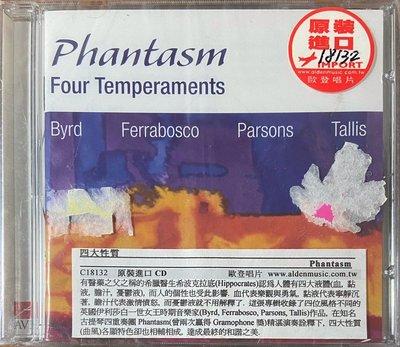 歐登唱片古典音樂 Phantasm (四大性質Four Temperaments) (歐版全新未拆封)