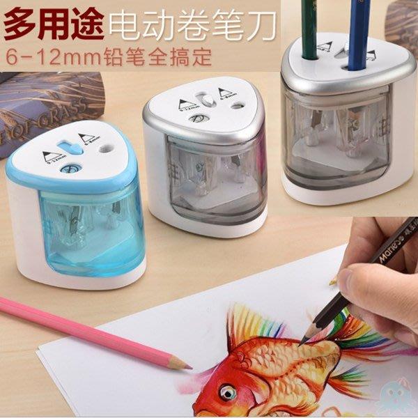 章魚球百貨 電動雙孔削鉛筆機 自動削鉛筆機 電動削筆機 電動削鉛筆機 削筆器 可削6-12mm直徑的鉛筆【493037】
