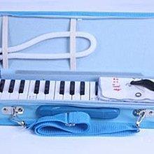 【樂器王u75】口琴。口風琴系列~ 【QM-51B 32鍵 口風琴 小博士 直購:600元】