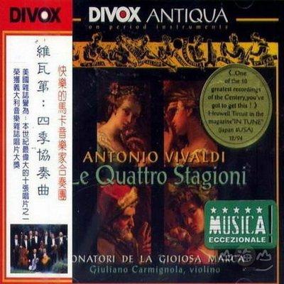 【必買】【DIVOX】維瓦第四季小提琴協奏曲/朱里安尼‧卡米諾拉---CDX79404