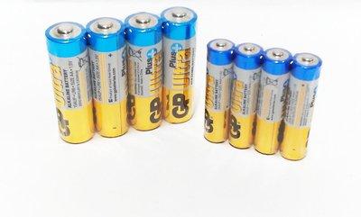 ☆小鶯號☆ 公司貨 超霸 GP 超特強鹼性電池 3號電池 4號電池 耐用 一顆9元 一盒60顆免運