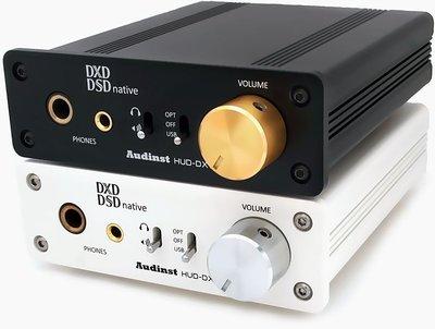 【億而創耳機音響】AUDINST HUD-DX1 NATIVE DSD DXD USB DAC 耳擴 一體機 凡順公司貨