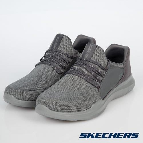 SKECHERS GO RUN MOJO 全灰 織布 襪套 網布 慢跑鞋 男 55112CHAR【SP】