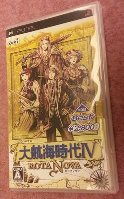 日版自用珍藏PSP 大航海時代IV 遊戲片NT520出清!