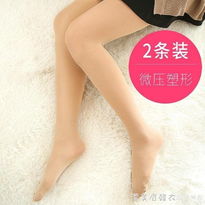 2條絲襪女薄款連褲襪防勾絲隱形春秋肉色打底襪子壓力褲美腿中厚