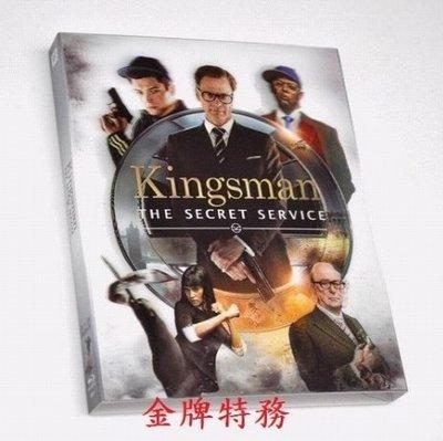 【BD藍光】金牌特務:幻彩盒限量鐵盒版(台灣繁中字幕)Kingsman : The Secret Service