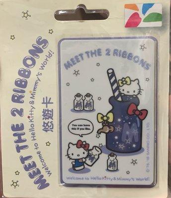 Hello kitty 雙緞帶 星星牛奶  (白) 凱蒂貓 HelloKitty 悠遊卡 三麗鷗 悠遊卡