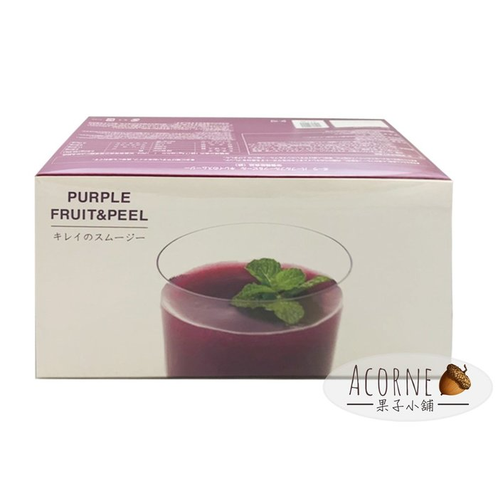 果子小舖. 日本夏天熱銷!POLA 藍莓酵素(現貨)