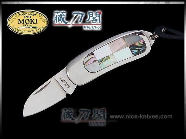 《藏刀閣》MOKI-TS-106 彩蝶貝鑲崁白蝶貝項鍊刀