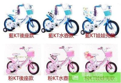 「匯生活 兒童自行車3-9歲小孩寶寶童車12-18吋 Hello Kitty單車 14吋-227」