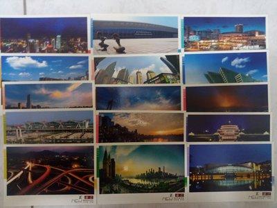 明信片 三峽大壩 一套15張 中國大陸 旅遊 紀念品