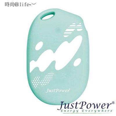 JUST POWER 電子暖暖包 / 暖暖蛋 (暖心Tiffany藍)缺貨中