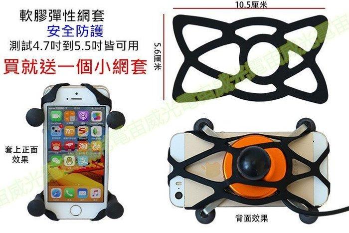 @宙威@  寶可夢專用~新款設計!X型金屬手機架附USB.防水快充.三色可選金橘色/藍/黑色.可固定後視鏡或是把手款座