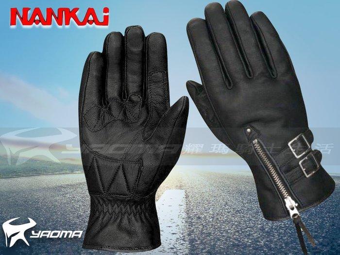 短手套/南海 NANKAI SDG-312 防潑水 防風 防寒保暖絨布 黑M. L現貨 牛皮 機車手套ψ耀瑪騎士生活