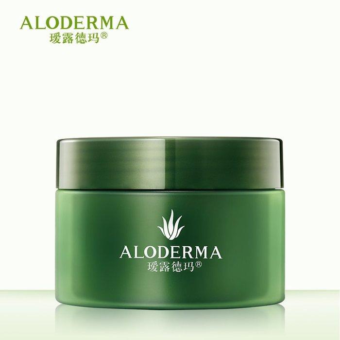 【買一送一】Aloe Derma 璦露德瑪蘆薈鮮汁凝膠 200g 罐裝特惠版 #2019新品