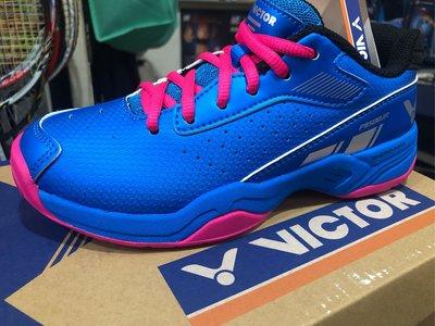 (羽球世家)勝利 P-9500 JR頂級兒童羽球鞋-輕量穩定VICTOR 專業比賽鞋 藍色