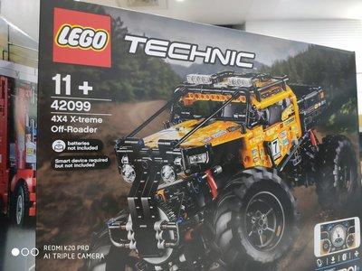 [現貨 公司貨] 42099 LEGO Technic-RC X-treme 遙控越野車