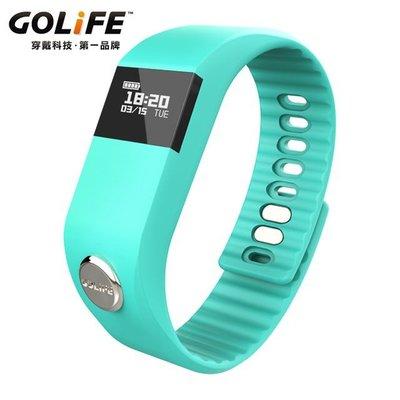 【川匯】GOLiFE Care One 智慧健康手環 優雅綠 (小米 Garmin 6x solar Suunto )