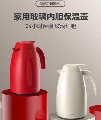 德國保溫壺家用玻璃內膽大容量保溫暖水壺歐式開水熱水瓶大號1.5L