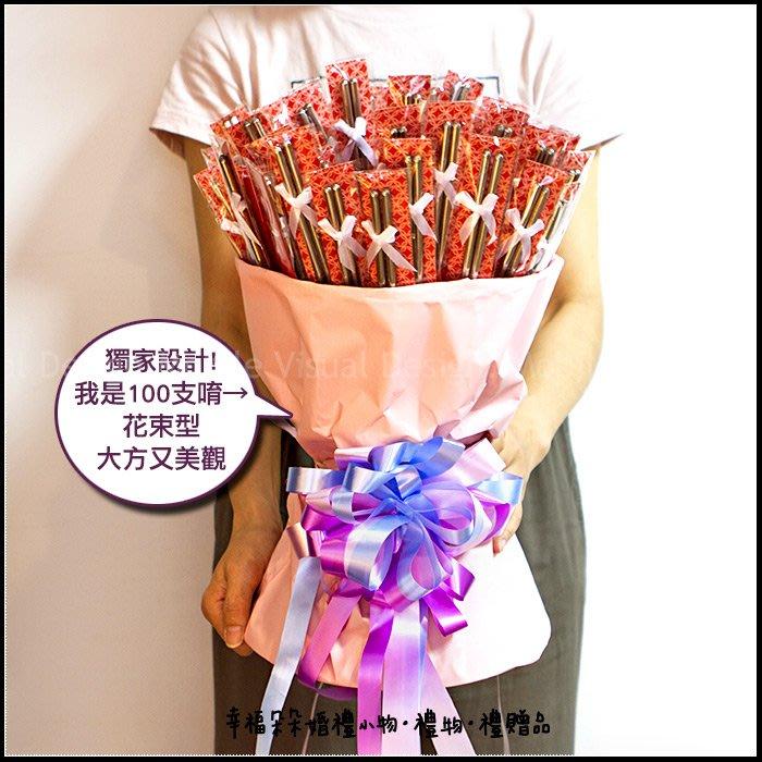 【抽取式花束-不鏽鋼筷子X100支+搭贈花束底籃1個(粉)(限宅配)】-二次進場 實用小物 活動獎品 幸福朵朵婚禮小物
