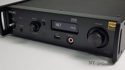 * 宇謙音響 * TEAC NT-505 USB DAC/ 網路串流播放器