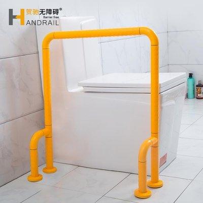 坐便扶手欄桿安全把手衛生間廁所老人殘疾人護欄通道無障礙扶手架 NMS 蘑菇街1號店