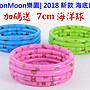 2019新款 本月加送氣泵【4環- 150cm】【Moon...