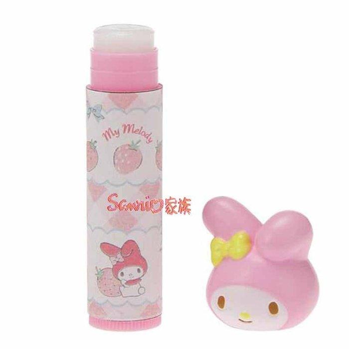 《東京家族》日本限定 Melody 美樂蒂 立體造型 草莓口味 護唇膏