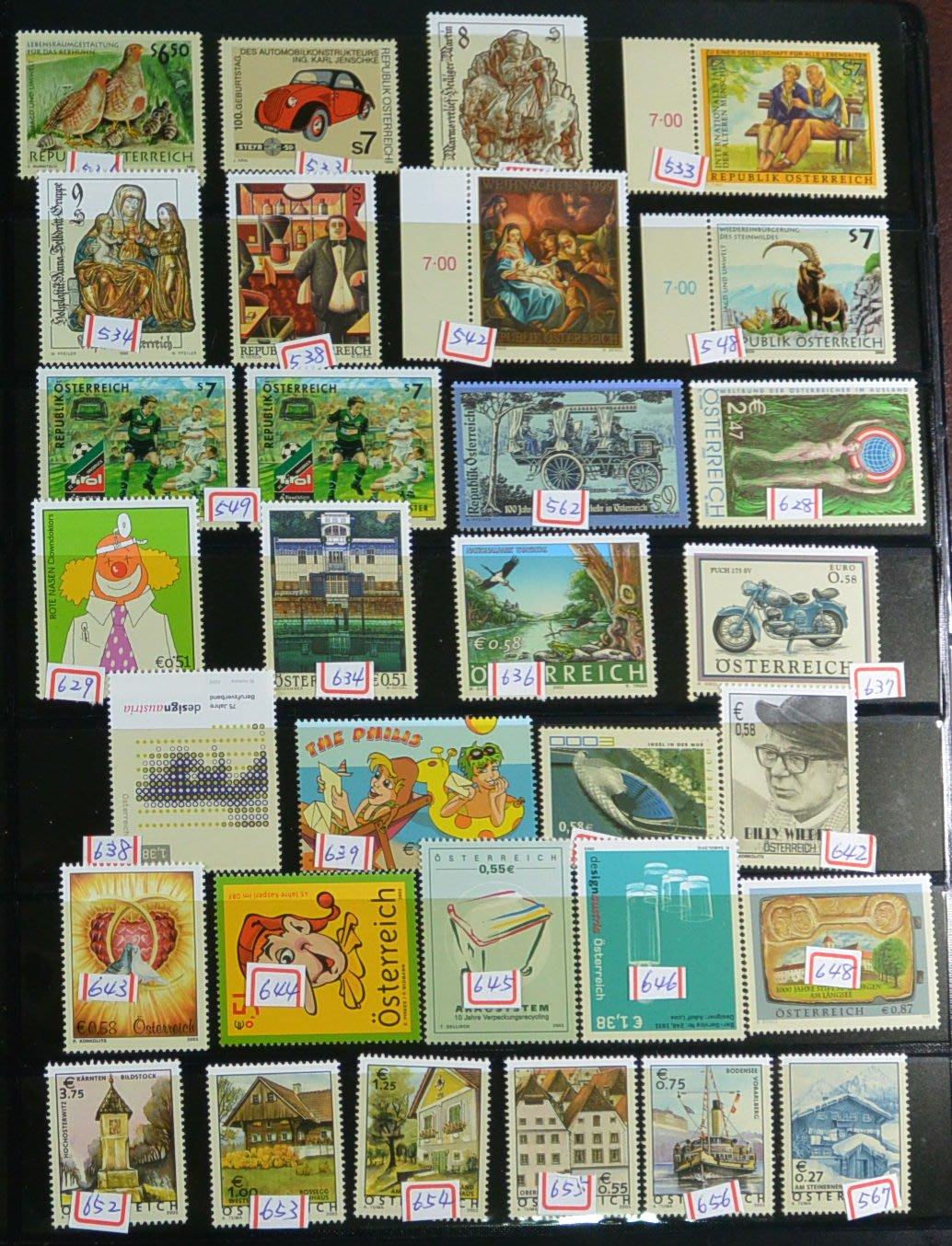 特價商品 外國郵票 奧地利 二頁 008