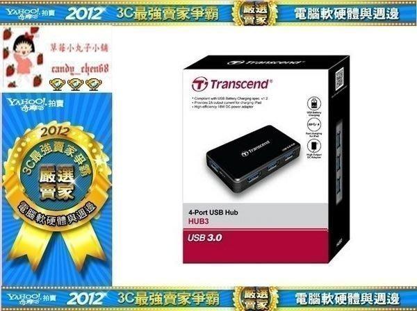 【35年連鎖老店】創見 USB3.0 4 Port HUB 集線器TS-HUB3K有發票/2年保固/含變壓器/