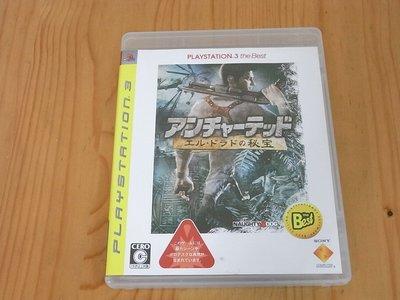 【小蕙館】PS3~ 秘境探險:黃金城秘寶 (純日BEST版)