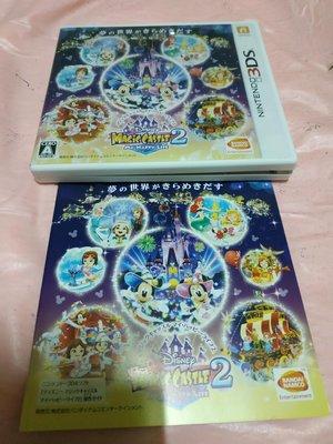 請先詢問庫存量~ 3DS 迪士尼 魔法城堡 2 NEW 2DS 3DS LL N3DS LL 日規主機專用