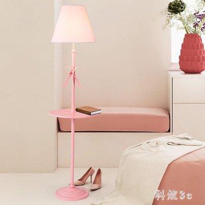 北歐風格公主女孩宜家創意立式落地燈臥室兒童房客廳粉色高腳臺燈 js2965