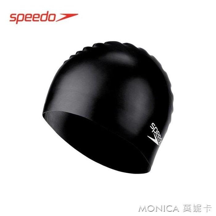 泳帽 彈力貼合 男女通用 高效訓練泳帽 藍/黑