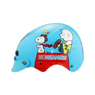 超商免運 台灣製造 卡通安全帽史努比 水藍色 不含鏡片 幼兒/兒童1/2安全帽半罩 正版授權 檢驗合格 K823SY-5