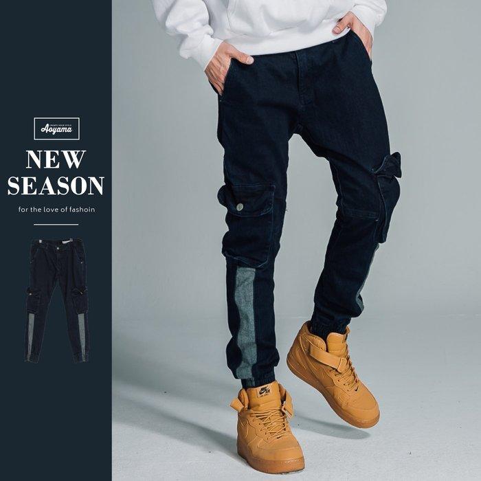 牛仔褲 美式硬派多口袋縮口牛仔褲【DHB056】青山AOYAMA