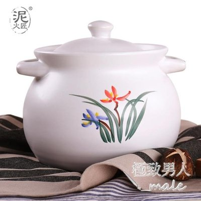 泥火匠砂鍋陶瓷家用燃氣白色耐高溫SMY4861