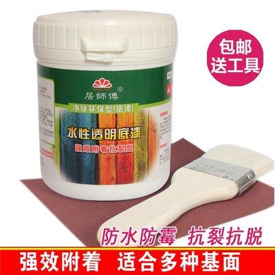 【AMAS】-水性底漆強效附著防水抗裂木材墻面石材金屬玻璃瓷磚環保油漆涂料