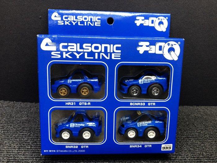 【JP.com】TAKARA CHORO-Q CALSONIC SKYLINE Q版迴力車 限定版藍盒
