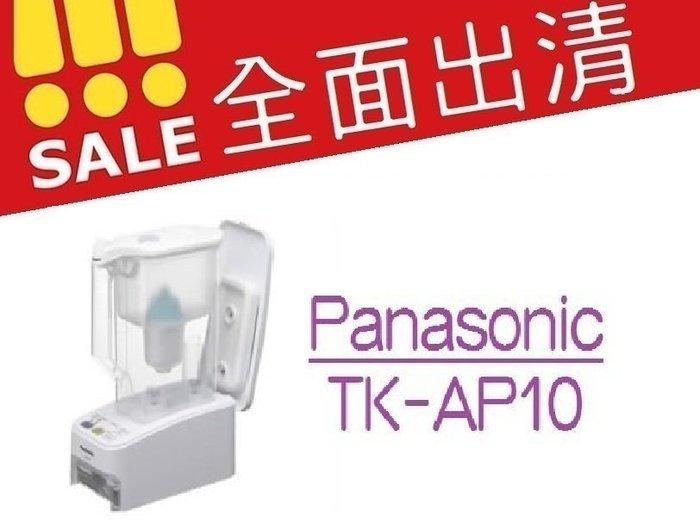 【TLC】日本 Panasonic TK-AP10 桌上型電解水機 新品 現貨*(15-36)