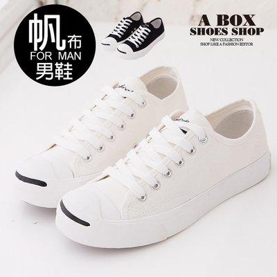 格子舖*【KP1052】型男百搭開口笑系列 布面綁帶帆布鞋 情侶鞋(男款40~44) 3色
