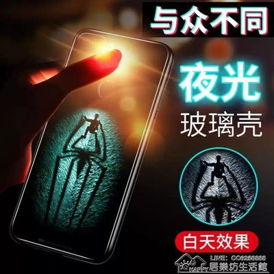 小米8青春版手機殼8se男款玻璃夜光潮...