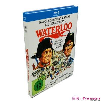 藍光光碟/BD 滑鐵盧戰役Waterloo高清1080P完整版謝爾蓋經典戰爭電影 繁體中字 全新盒裝