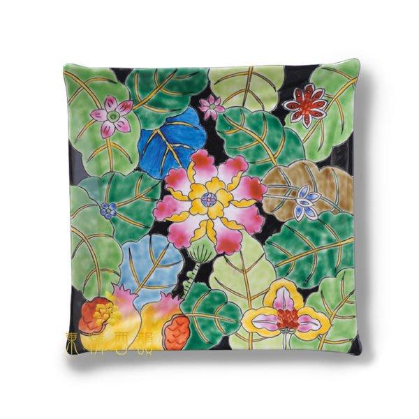 【芮洛蔓 La Romance】東情西韻系列墨底煙葉方形盤7吋