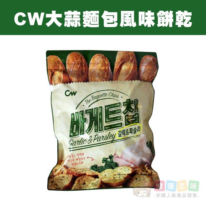 CW韓國大蒜麵包餅乾400g(豪華包) [KO204581203] 健康本味