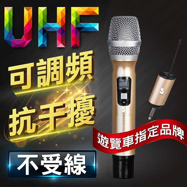 【ifive】可攜式UHF鋁合金變頻一對一無線麥克風 麥克風 行動麥克風 卡拉OK 隨身KTV